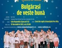 bulgarasi