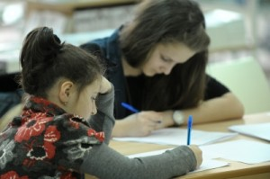 Concurs de creație organizat de Fundația Dan Voiculescu