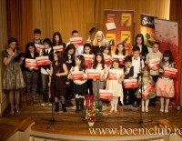 Cele mai importante realizari ale Scolii de Muzica Boem Club in 2014